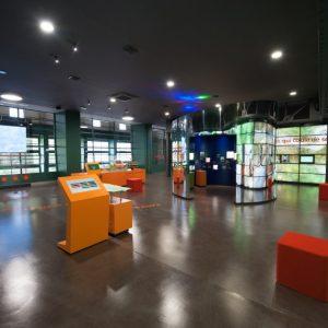 Espace EDF Vallée de la Truyère